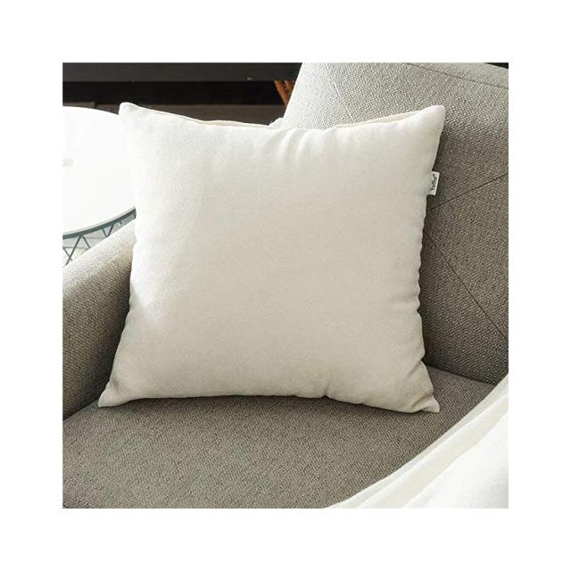 LYMC Topfinel Chenille Solid Square Decorative Throws Pillows Cushions Covers Creative Pillowcase for Home Sofa Chair Bedroom 45x45cm 45cm x 45cm White